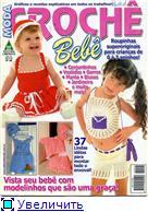 Вязание для малышей - Страница 2 1586c2920a02t
