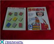 Перфокарты для СИЛЬВЕР-280 - Страница 2 Acd5db109f43t