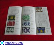 Перфокарты для СИЛЬВЕР-280 - Страница 2 Bf265c2e7628t