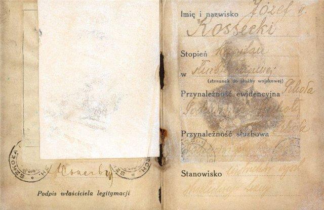 Открытки и другие документы из могил 5efdcc5d0de6