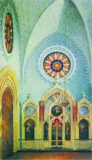 Православная готика E774f6dddcee