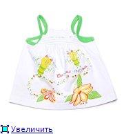 Модели детской одежды из трикотажа 7b2dfbd6270ct