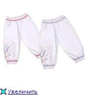 Модели детской одежды из трикотажа Ec65a6acef44t