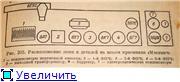 Радиоприемник Москвич. 20f81790eaf8t