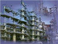 Химический софт 82dba9211fc8
