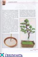 деревья-бисер 9307ac8782act
