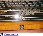 "Радиоприемники ""Сименс"". 76e9dd0319eft"