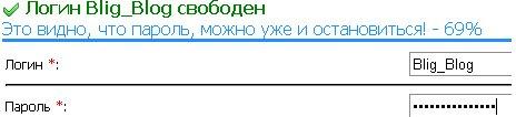 Уровень сложности пароля 4034cd1b8132