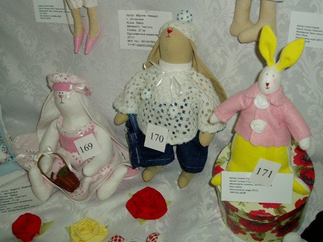Выставка кукол в Запорожье - Страница 2 E240af9b1ed7