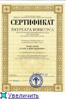 Архимандрит Афанасий Яблочинского монастыря ППЦ в Торопце - Страница 3 87dffaf84d49t