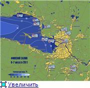 Прогноз погоды и температуры воды на Финском заливе и Ладожском озере на период 5 - 7 августа 2011 года  Fdb62a661f17t