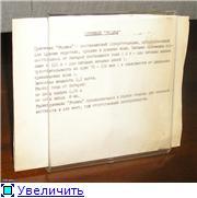 """Радиоприемники """"Родина"""". 97253d96474et"""
