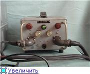 "Радиоприемник ""Р-313М2"". 94dc17fc2610t"