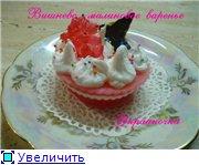 Украиночкины хвастушки - Страница 3 B0deaf8539d9t