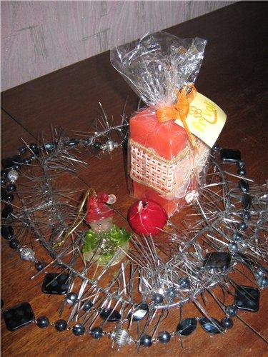Новогодняя елка - Страница 4 5c8b5f3b0770