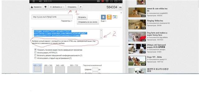 Как поставить видео Ce6b9c31e886