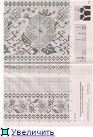Рушники  (Схемы) E02df251b62dt