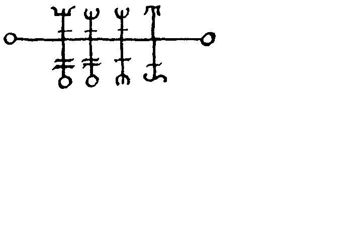 Гальдраставы (Исландские магические знаки) - Страница 2 47f94185f112