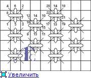 Школа: Энциклопедия пройденных стежков 02aeeb5a5f3ft