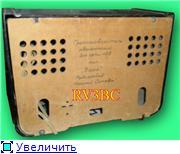 """Московский завод """"Красный Октябрь"""". C4527c38e67ct"""