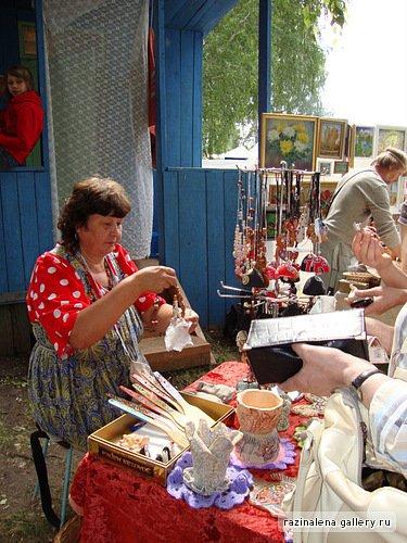 Бажовский фестиваль 2010 0e284a53a343