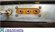 """Усилитель мощности """"УМ-50АУ 42"""". F99fcf722952t"""