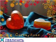 CherrySoap - вишнёвые мЫльца =))) 1939af76e610t