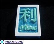 Украиночкины хвастушки - Страница 3 C8f307ee5090t