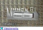 Радиола Факел (Факел-М). Ba9f5b72f970t