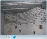 вогнуто-выпуклые стены в аркон 6fb85295a559