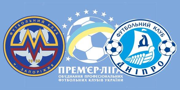 Чемпионат Украины по футболу 2012/2013 19a9e5776cfe