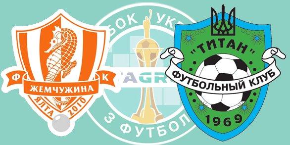 Чемпионат Украины по футболу 2012/2013 826fcb3e8bea