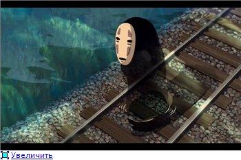 Унесенные призраками / Spirited Away / Sen to Chihiro no kamikakushi (2001 г. полнометражный) Af39d8da6feat