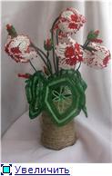 цветы из бисера - Страница 2 4fc90fbf10e6t