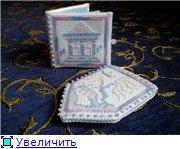Украиночкины хвастушки  8df2730c6a9ft