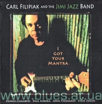 Carl Filipiak B038ced5b135