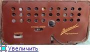 """Радиориемники серии """"Восток"""" (""""7H-27""""). Fc0dd4876495t"""