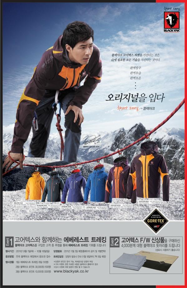 Чо Ин Сон / Jo In Sung / Jo In Seong / 조인성  A96f19b06b5c