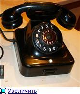 Телефонные коммутаторы и телефоны. A10307381447t