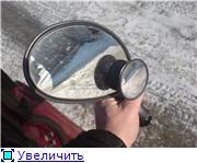 Зеркала в которых что-то видно! - Страница 3 2be2f527e4e2t