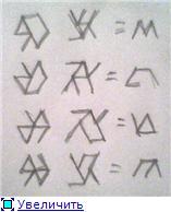 Эту загадку решал Шива - Страница 3 22ca4c2bb9e5t