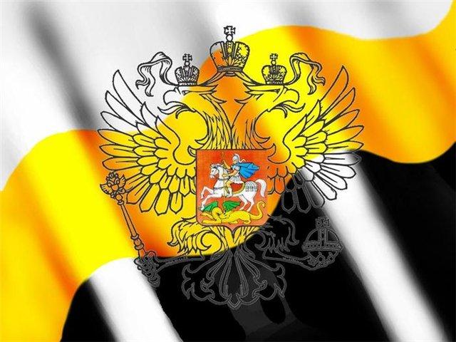 Триколоры: какой из них должен быть символом России?? D7015b7a5413