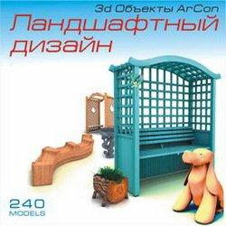 3D объекты ArCon 2ffc97cd8e90