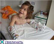 Марише Федотовой нужна Ваша помощь, 6 лет-ДЦП. - Страница 2 Ba1fc34c4b84t