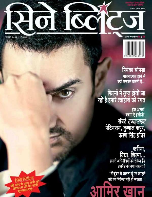 Bollywoodské časopisy - Stránka 23 E0bbc6e1e01f