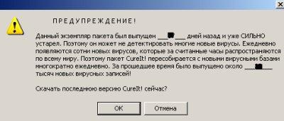 Антивирусный сканер: Dr.Web - CureIt 0c46e578d3ac