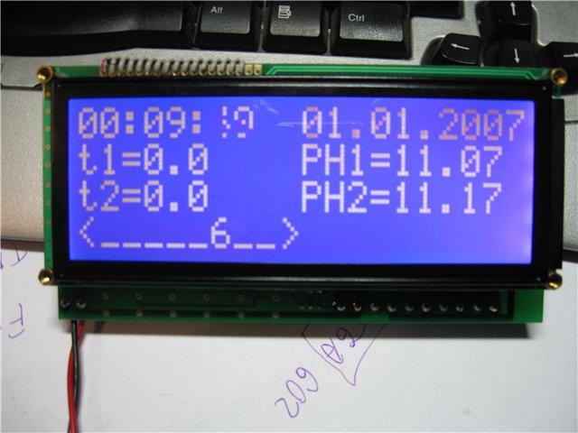 Акваконтроллер Af38a23dc895