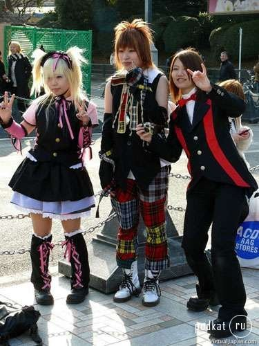 Японская мода ^^ 7c5e072ad7ca