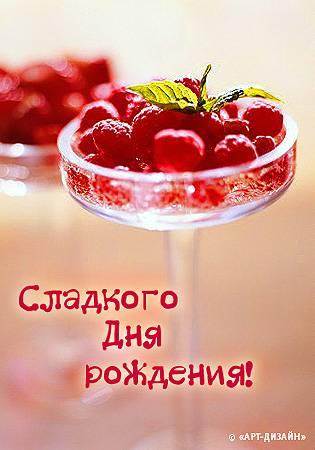 Поздравляем Светлану(Золушку) с днем рождения!!!!! Ba6de8978210