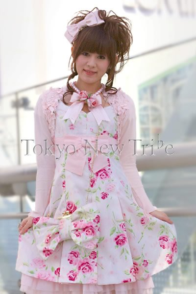 Японская мода ^^ 395822f3d30b